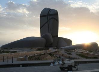 The King Abdulaziz Centre for World Culture by Snøhetta