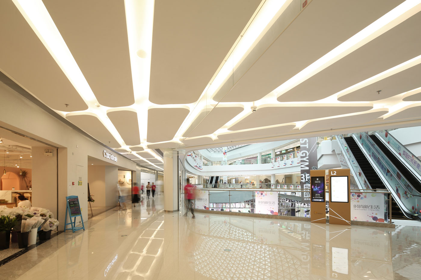 Shaoxing CTC Mall Interior Design by ATAH